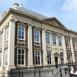Mauritshuis Museum in  Hague. Den Haag. Netherlands - Stock Photo