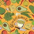 Guacamole seamless pattern — Stock Vector