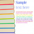 Stacks of colorful books - library concept — Stock Photo