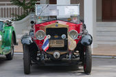 Hua Hin Vintage Car Parade 2011 — Stock Photo