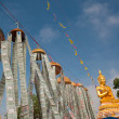 Holy properties at wat thai. — Stock Photo #9666189
