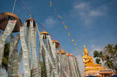 Holy properties at wat thai. — Stock Photo