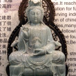 Stock Photo: Jade Buda
