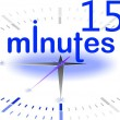 15 minutos — Vector de stock