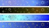 Hanukka banners set — Stock Vector