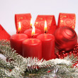 Christmas background — Stock Photo #8478603