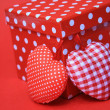 Red Gift box — Stock Photo #8561210