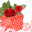 Gift box — Stock Photo #9580501