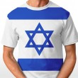 Israel t-shirt isolated on white - Lizenzfreies Foto