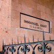 Immanuel Kant, tomb - Stock Photo