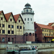 Fishers Village in Kaliningrad - Stock Photo