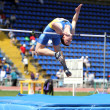 Stock Photo: High jump