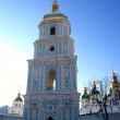 Bell tower of the orthodox Saint Sofia in Kiev — Stock Photo