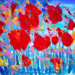 Stock Photo: Abstract red flowers painting