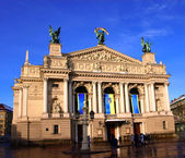 Opera and Ballet Theater, Lviv, Ukraine — Stock Photo