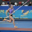 Ptacnikova Irina - czech pole vaulter — Stock Photo #9671882