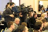En la conferencia de prensa — Foto de Stock