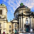 Lviv Museum of the History of Religion. - Stock Photo