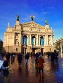 Plac Teatr Opery i baletu we Lwowie — Zdjęcie stockowe