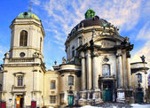 Lviv Museum of the History of Religion. — Stock Photo