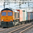 Stock Photo: Intermodal freight movements