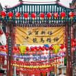 Stock Photo: Chinatown London