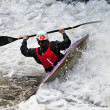 Stock Photo: White water kayak slalom