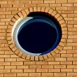 Round glass window — Stock Photo