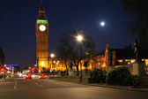 Parliament at night — Stock Photo