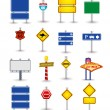 Set of road sign — Stock Vector #8035760