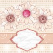 Royalty-Free Stock Vector Image: Vintage template for greeting card