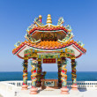 Dragon pavilion against blue sky in chinese temple - Stock Photo