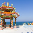 Dragon pavilion against blue sky in chinese temple — Stock Photo