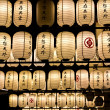 Stock Photo: Japanese style lanterns