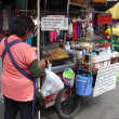 Stock Photo: Thai street food seller