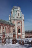 """Moscow. Museum """"Tsaritsyno"""". Fragment of the Grand Palace. — Stock Photo"""