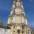Russia, Moscow. Novospassky monastery. Bell Tower — Stock Photo