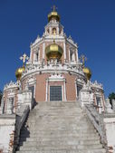 Russia, Moscow. Church Holy Virgin Protection. — Stock Photo