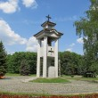 Moscow, Poklonnaya Hill Park. Monument to the Spaniards, who fell in the Great Patriotic War — Stock Photo