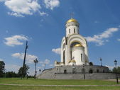 Moscow. Temple of St. George and Victory Monument on Poklonnaya Hill. — Stock Photo