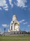 Russia, Moscow. Temple of St. George on Poklonnaya Hill — Stock fotografie