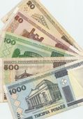 Belarusian banknotes - 20, 50, 100, 500 and 1000 rubles. — Stock Photo
