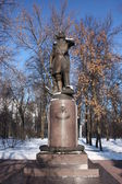 "Russia, Moscow. Monument to Peter the Great in manor ""Izmailovo"". — Stock Photo"