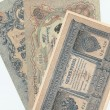 Old Russian money - 1, 3 and 5 rubles. — Stock Photo