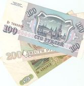 Old Russian money - 100, 200 and 500 rubles of 1993. The downside. — Stock Photo