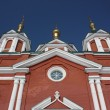 Russia. A fragment the Cathedral of Holy Cross in Kolomna Kremlin. — Stock Photo
