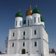 Russia, Kolomna. Uspenskiy Cathedral in Kolomna Kremlin. - Stok fotoraf