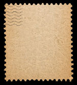 Blank postage stamp. — Stock Photo