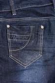 Blue denim jeans — Stock Photo