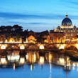 St. Peter's Basilica at night, Rome - Italy — Stock Photo